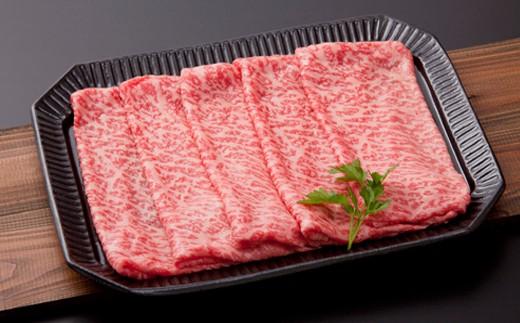 佐賀牛もも肉