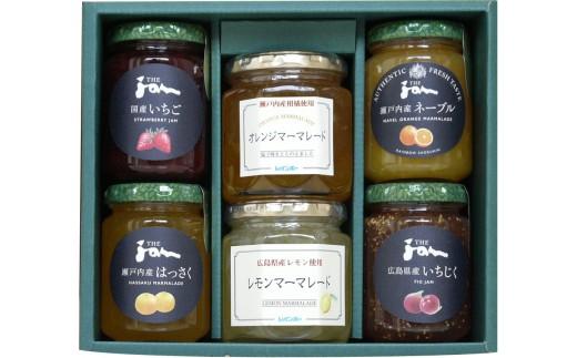 A304 レインボー食品 ジャムバラエティ【6瓶セット】