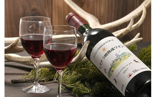 (B-11)幌延産ミズナラ樽熟成ワイン