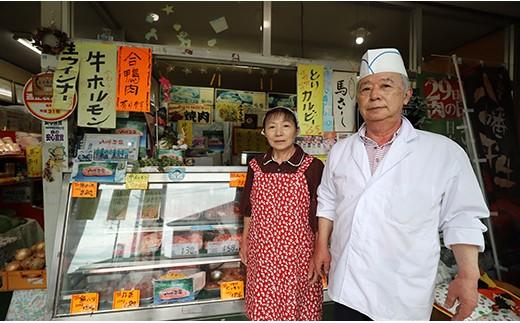 肉のささき2代目店主 佐々木聡さんと奥さま京子さん