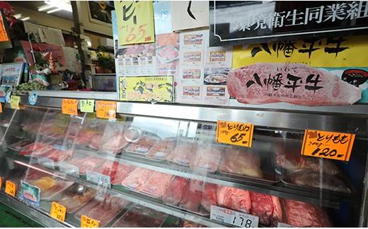 肉のささき2代目店主 佐々木聡さん