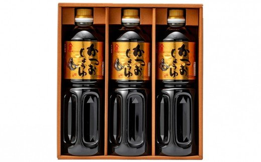 風味豊かで塩分控えめ♪かつお醤油(1L)×3本セット