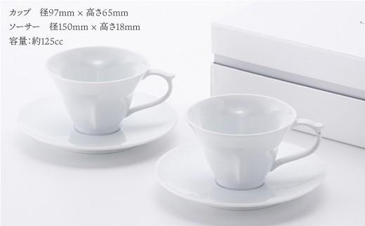 AB18 【波佐見焼】幸せのサプライズ 水晶ストーリーカップ コーヒー碗皿2客セット【丹心窯】-4