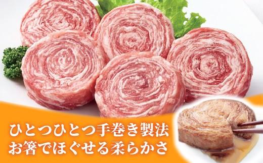 V848 黒豚ロールステーキ(8入)【4月下旬以降の順次発送】