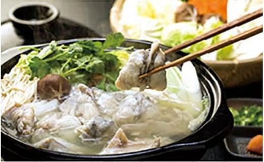 【橋詰鮮魚】淡路島3年とらふぐ鍋セット(白子付)3~4人前[2020年9月28日~受付]