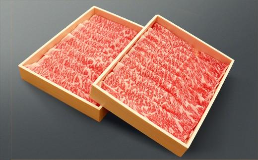 福岡産 博多和牛ロースうす切り(500g)・02-AU-1701