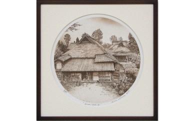 ブライアン・ウィリアムズ氏 作  守山市歴史的風景「大庄屋諏訪家屋敷」の銅版画 オリジナル画集付き