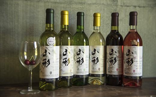 朝日町ワイン「山形」シリーズ(赤白ロゼ甘口・辛口6本入りセット)