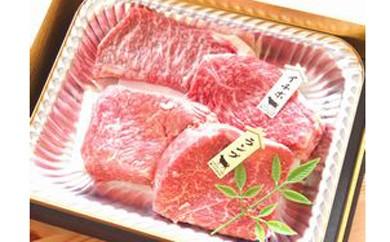 黒毛姫牛「ランプ・イチボステーキセット」A4未経産黒毛和牛