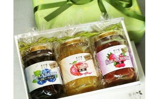『蓼科ぷらす』ジャムの3種セット