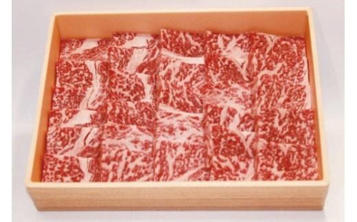 0232.鳥取和牛リブロース焼肉 400g (冷凍)