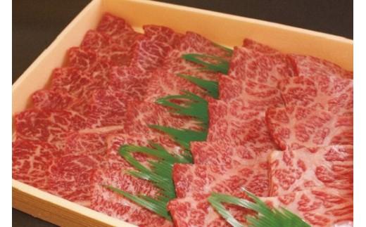 0231.鳥取和牛ミックス焼肉 600g (冷凍) (カタ・モモ・バラの何れかの焼肉用600g)