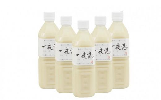 疲労回復!大分県産の米糀ともち米だけで作った飲む点滴 糀の甘酒【糀物語 健】