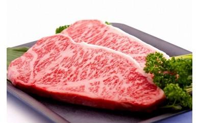 淡路ビーフ(神戸ビーフ)A4ランク サーロインステーキ 約200g×3枚
