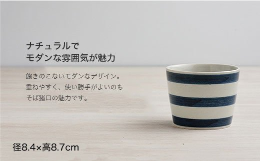 WB19 【波佐見焼】kurawanka太駒柄 6点セット【和山】-2