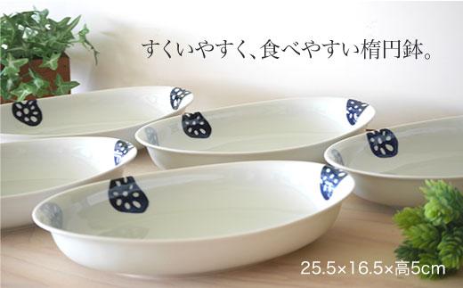 WB20 【波佐見焼】カレーパスタ皿5枚セット(レンコン柄)【和山】-2