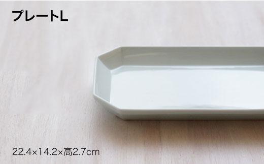 WB23 【波佐見焼】HACHI-how6点セット うす瑠璃&青磁【和山】-4