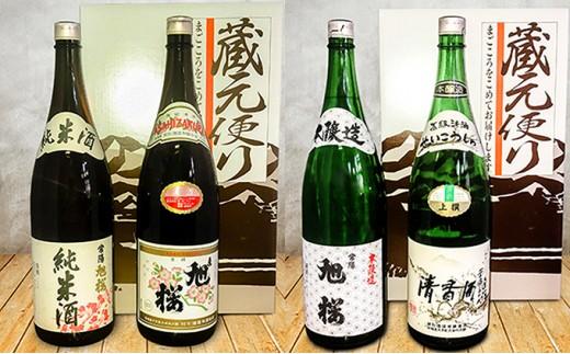 [№5799-0478]大子町の清酒一升瓶の定期便(2ヶ月連続お届け)