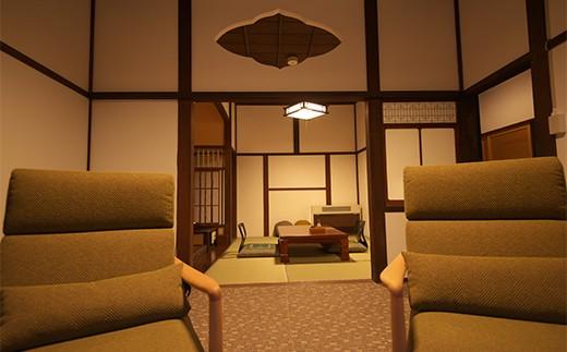 1400P8401【特別室】日景温泉1泊2日食付きペア宿泊券