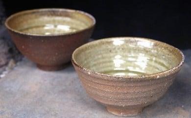 信楽焼 焼締+緑釉飯茶碗 ペアセット【2021年4月上旬以降お届け】