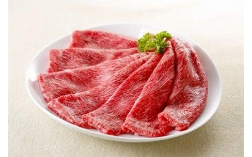 神戸肉・但馬牛のすき焼き用1kg