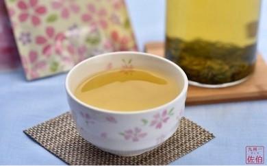 因尾茶フィルターインボトルセット