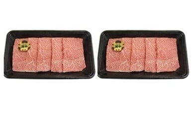 鹿児島黒牛焼肉セット(4~5人前)