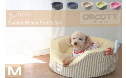 【G0183】「MIMI」オーガニックプロファイルウレタンベッド Mサイズ 犬・猫用