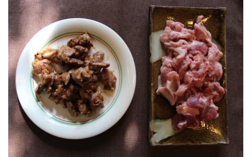 佐賀県産豚 味付け焼肉用(コリコリのど肉3種セット)※画像はイメージです