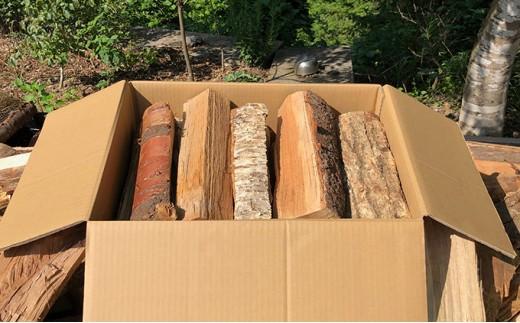 [№5582-0272]カミの木こり 【薪 約20kg】