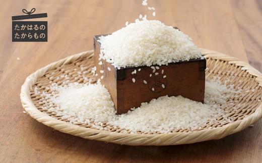 特産品番号267 霧島湧水が育むやさしいお米「きりしまのゆめ」(夏の笑み)
