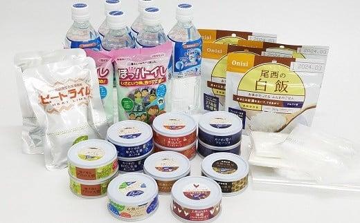 ◆食料、飲料、排泄までを1つにまとめた家庭用の防災セットです。グルメ缶詰で備えもおいしく!