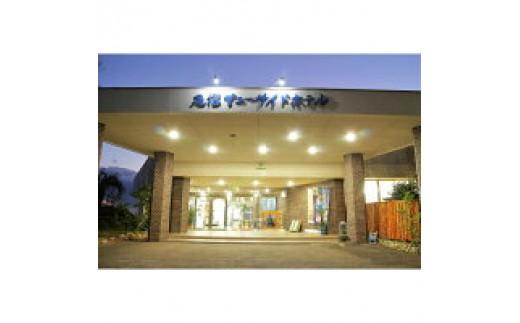 土佐 清水 市 ホテル