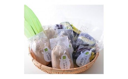 大阪・泉州特産水なす漬 食べ比べセット (ぬか漬×4・カット液漬×4)【1083303】