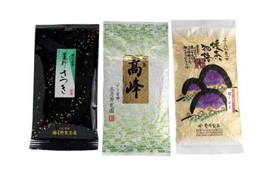 <八女茶飲みくらべ>特選煎茶100g×3本(どの八女茶が届くかお楽しみに)
