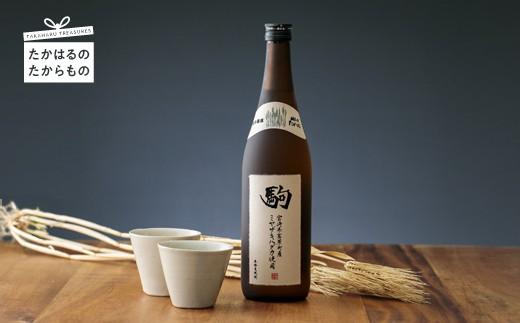 特産品番号43  幻の裸麦「ミヤザキハダカ」仕込 焼酎「駒」セット
