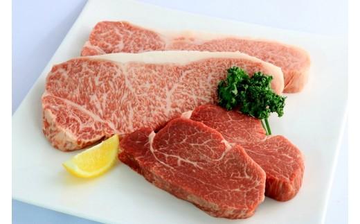 A5飛騨牛 焼き肉用 赤身モモ 300g