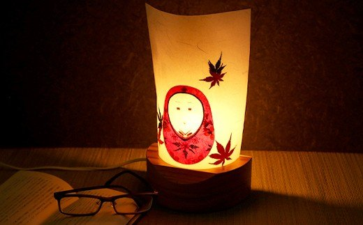 花あかり「姫だるま」 ランプシェード 伝統工芸品