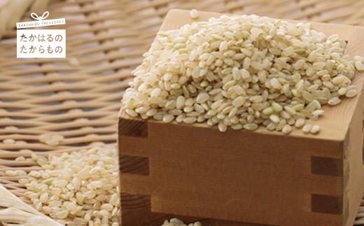 特産品番号266 霧島湧水が育むやさしいお米「きりしまのゆめ」(夏の笑み)