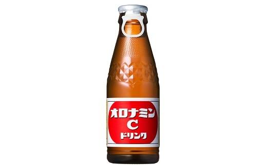 Aa025a 【元気ハツラツ!】オロナミンCドリンク 50本