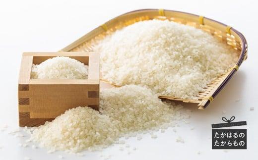 特産品番号348 宮崎県 令和元年産 小清水栽培米(ひのひかり)8kg