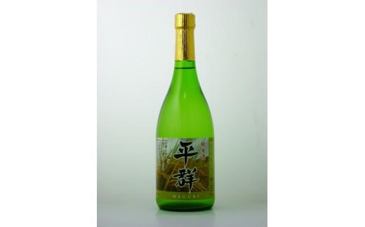 平群町産の「ひのひかり」を原料米に100%使用。15度、辛口の日本酒です。