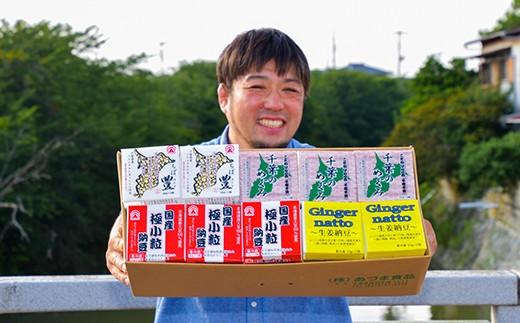 「生姜納豆」はあづま食品が波音食堂(館山)の協力を得て作ったオリジナル商品。他3種類の納豆を詰め合わせてお届けします。