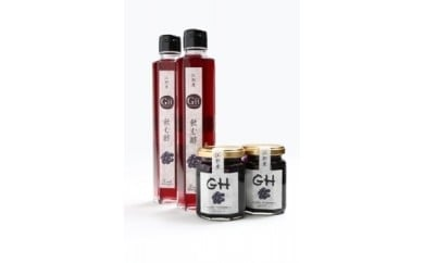 GH(ガーデンハックルベリー)ジャム2個&飲む酢2本セット 岩手県奥州市江刺産