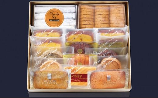 [№5940-0139]チーズパイ焼菓子詰合せギフト 極
