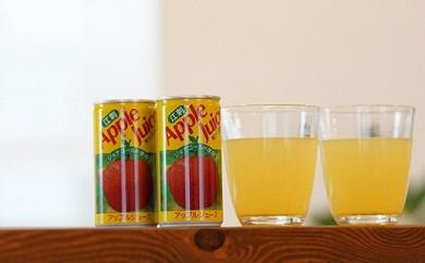 江刺りんごジュース(195ml×30缶) 江刺産ジョナゴールド使用  ストレート果汁100%