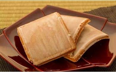 小国名物!生姜風味の素朴な味の瓦せんべい(24袋)~贈り物にもぴったり!~