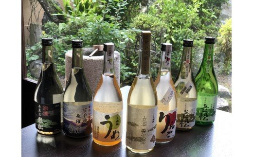 A4 日本酒発祥の地「老松あじわいセット」