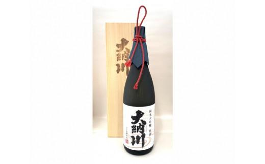 No.707 大納川 純米大吟醸原酒 1800ml / お酒 日本酒 秋田県
