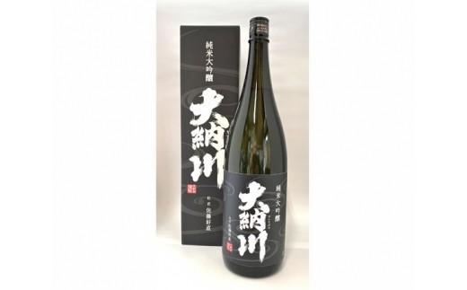 No.697 大納川 純米大吟醸 1800ml / お酒 日本酒 秋田県